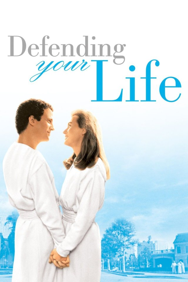 defending-your-life